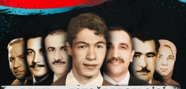 Irak Türkmenleri Paneli